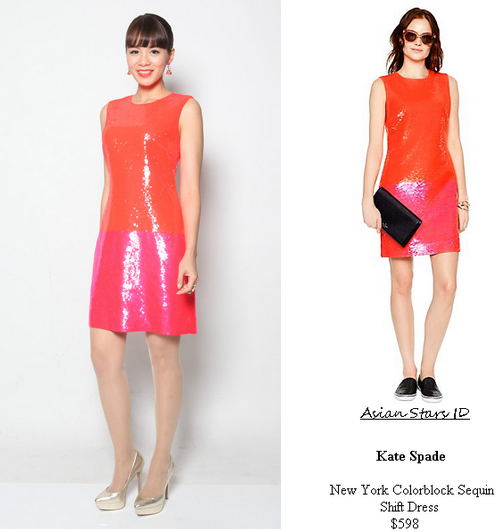 Star Awards 2015 - Tracy Lee: Kate Spade New York Colorblock Sequin Shift Dress $598