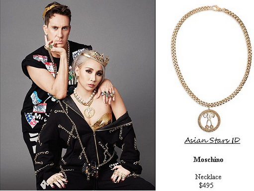 Paper Photo Shoot - CL (2NE1): Moschino Necklace $495