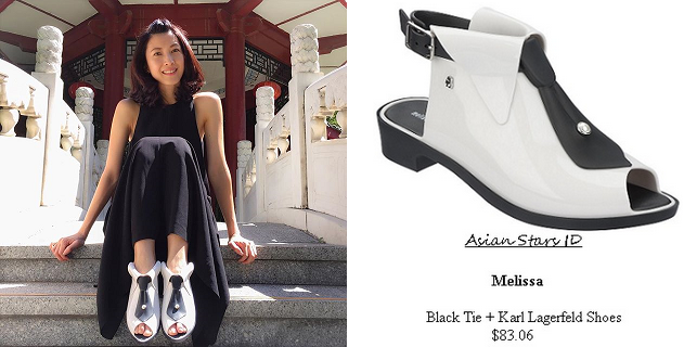 The Dream Makers 2 - Jeanette Aw: Melissa Black Tie + Karl Lagerfeld Shoes $83.06