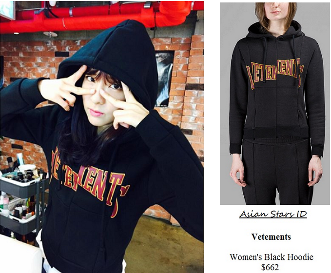 Instagram - Dara (2NE1): Vetements Women's Black Hoodie $662