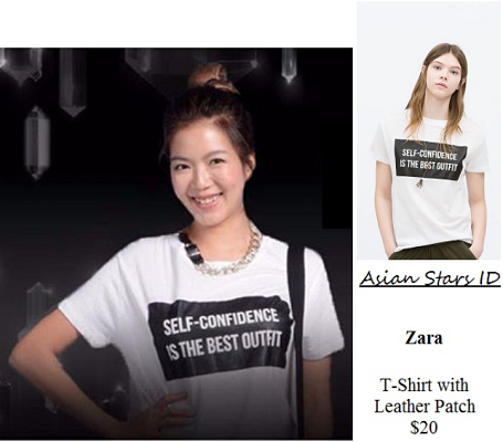 The Dream Makers 2 - Rui En: Zara T-Shirt with Leather Patch $20