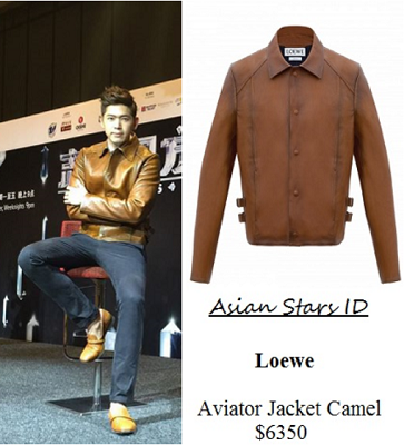 The Dream Makers 2 Press Conference - Romeo Tan: Loewe Aviator Jacket Camel $6350