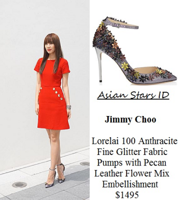 The Dream Makers 2 Press Conference - Julie Tan: Jimmy Choo Lorelai 100 Anthracite Fine Glitter Fabric Pumps with Pecan Leather Flower Mix Embellishment $1495