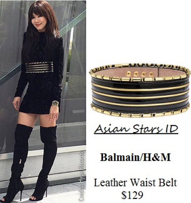 The Dream Makers 2 Press Conference - Rui En: Balmain/H&M Leather Waist Belt $129