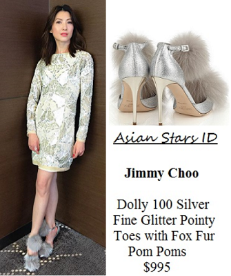 The Dream Makers 2 Press Conference - Jeanette Aw: Jimmy Choo Dolly 100 Silver Fine Glitter Pointy Toes with Fox Fur Pom Poms $995
