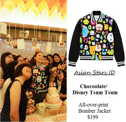Jeanius Party Event - Jeanette Aw: Chocoolate/Disney Tsum Tsum All-over-print Bomber Jacket $199