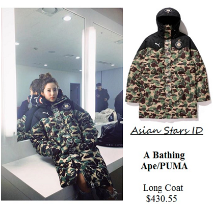 Instagram - Dara (2NE1): A Bathing Ape/PUMA Long Coat $430.55