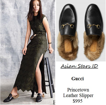 6e39e08be89 Harper s Bazaar Singapore December 2015 Issue - Rebecca Lim  Gucci  Princetown Leather Slipper  995