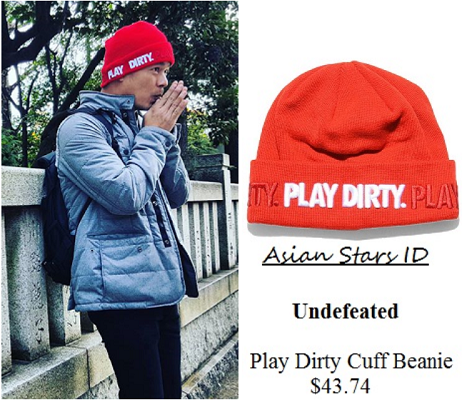 Instagram - Thomas Ong: Undefeated Play Dirty Cuff Beanie $43.74
