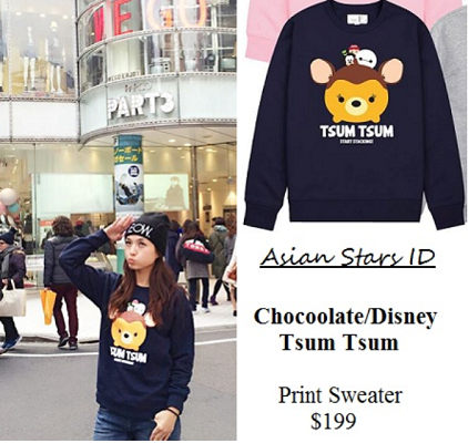 Instagram - Vivian Lai: Chocoolate/Disney Tsum Tsum Print Sweater $199