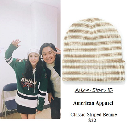 Instagram - Dara (2NE1): American Apparel Classic Striped Beanie $22