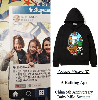 Instagram - Dara (2NE1): A Bathing Ape China 5th Anniversary Baby Milo Sweater