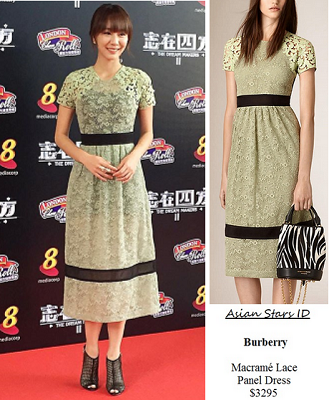 The Dream Makers 2 Charity Gala - Julie Tan: Burberry Macramé Lace Panel Dress $3295