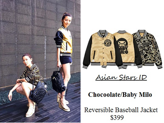 Instagram - Jeanette Aw: Chocoolate/Baby Milo Reversible Baseball Jacket $399