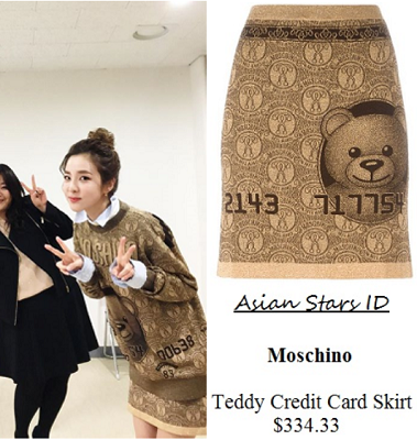 Instagram - Dara (2NE1): Moschino Teddy Credit Card Skirt $334.33