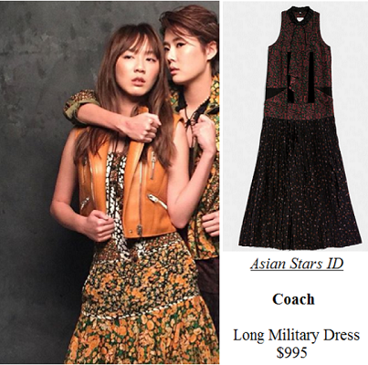 i-Weekly Magazine March 2016 Issue - Carrie Wong: Coach Long Military Dress $995