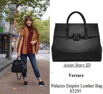 Instagram - Julie Tan: Versace Palazzo Empire Leather Bag $3295