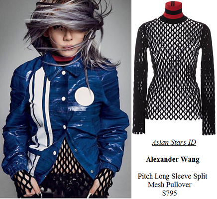 Vogue Magazine March 2016 Issue - CL (2NE1): Alexander Wang Pitch Long Sleeve Split Mesh Pullover $795