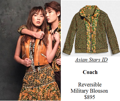 i-Weekly Magazine March 2016 Issue - Carrie Wong: Coach Reversible Military Blouson $895