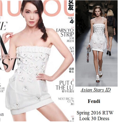 Nuyou Singapore April 2016 Issue - Fann Wong: Fendi Spring 2016 RTW Look 30 Dress