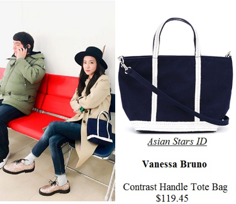 Instagram - Dara (2NE1): Vanessa Bruno Contrast Handle Tote Bag $119.45