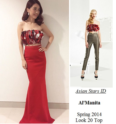 Star Awards 2016 Show 1 - Sora Ma: Al'Manita Spring 2014 Look 20 Top