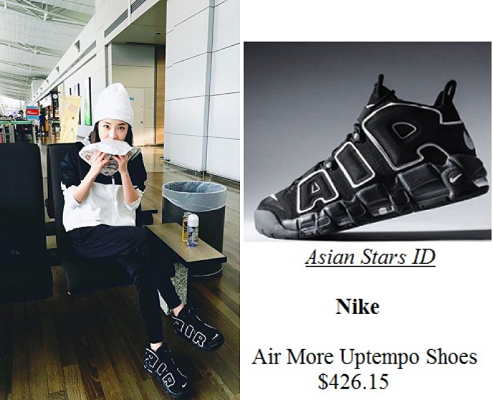 Instagram - Dara (2NE1): Nike Air More Uptempo Shoes $426.15