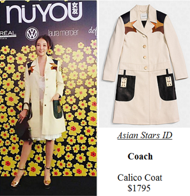 Nuyou Trendsetter Party 2016 - Tong Bing Yu: Coach Calico Coat $1795