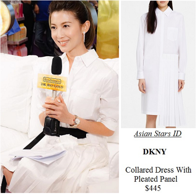 Bio-essence Event - Jeanette Aw: DKNY Collared Dress With Pleated Panel $445