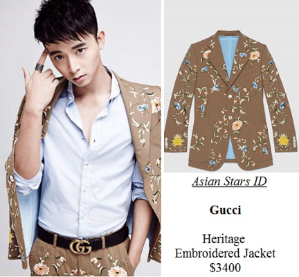 Men's Folio April 2016 Issue - Aloysius Pang: Gucci Heritage Embroidered Jacket $3400