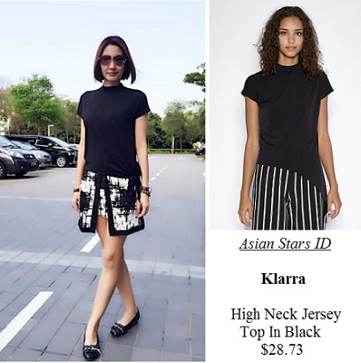 Instagram - Huang Biren: Klarra High Neck Jersey Top In Black $28.73