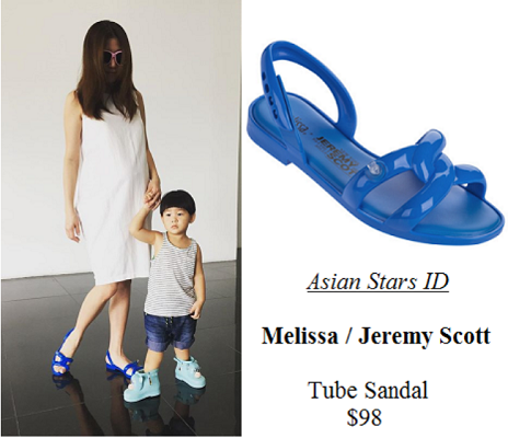 Instagram - Kate Pang: Melissa / Jeremy Scott Tube Sandal $98