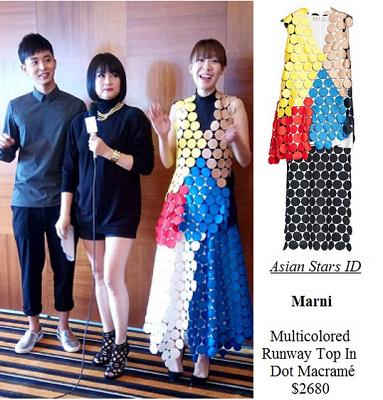 My First School Press Conference - Julie Tan: Marni Multicolored Runway Top In Dot Macramé $2680
