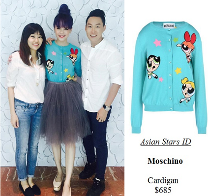 Samsung Fashion Steps Out Event - Hayley Woo: Moschino Cardigan $685