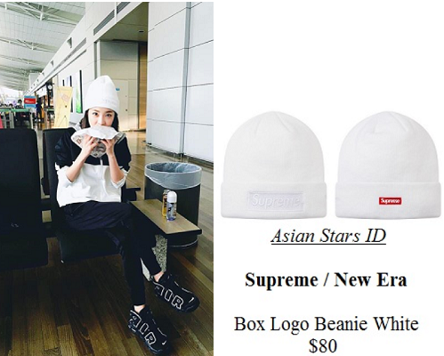 Instagram - Dara (2NE1): Supreme / New Era Box Logo Beanie White $80