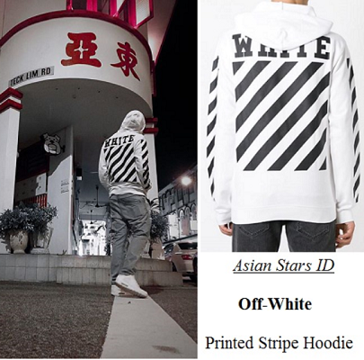 Instagram - Jeffrey Xu: Off-White Printed Stripe Hoodie