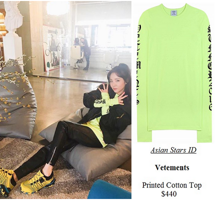 Instagram - Dara (2NE1): Vetements Printed Cotton Top $440