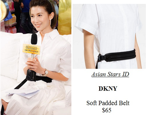 Bio-essence Event - Jeanette Aw: DKNY Soft Padded Belt $65